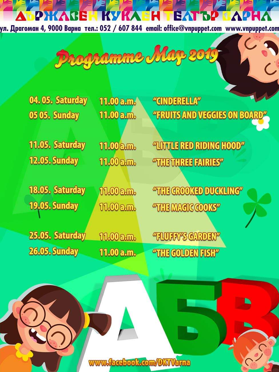 Programme may 2019