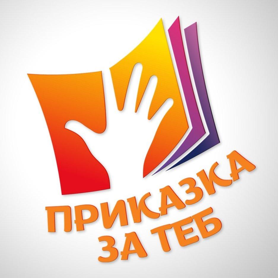 Лого за профилна снимка-фб